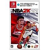 NBA 2K22 -Switch