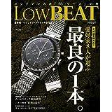 Low BEAT vol.16 (CARTOPMOOK)