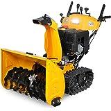 HAIGE 除雪機 11馬力 セル式寒冷地エンジン クローラー LEDヘッドライト グリップヒーター付き豪雪地 HG-K1101Q【1年保証]|西濃運輸営業所止め】