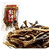 新商品 北海道産 鮭皮チップス 35g 鮭 とば トバ 鮭とば 鮭トバ 珍味 おつまみ (プレーン)