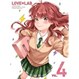 恋愛ラボ 4(完全生産限定版) [Blu-ray]