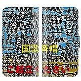 手帳型ケース 【docomo : Xperia Z SO-02E専用】 アニマル サーバルキャット 手帳型 ケース スマホカバー 二つ折り レザー風 手帳カバー 手帳タイプ ダイアリー スマホケース スマートフォンケース
