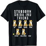 頑固なトリック柴犬 Tシャツ