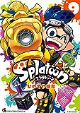 Splatoon(9) (てんとう虫コミックス)