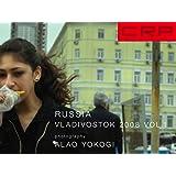 写真集 CRP RUSSIA VLADIVOSTOK 2008 2009 VOL.1 by ALAO YOKOGI
