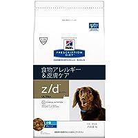 【療法食】 プリスクリプション・ダイエット ドッグフード z/d ULTRA ゼッドディー ウルトラ プレーン 1kg