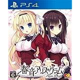 春音アリス*グラム Snow Drop 通常版 - PS4