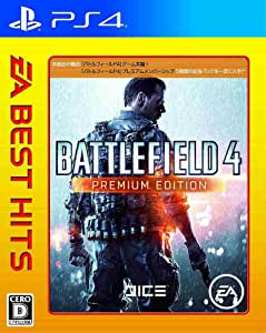EA BEST HITS バトルフィールド 4:プレミアムエディション - PS4
