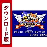 ソニック・ザ・ヘッジホッグ2 [3DSで遊べるゲームギアソフト][オンラインコード]