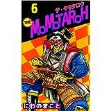 THE MOMOTAROH 6巻