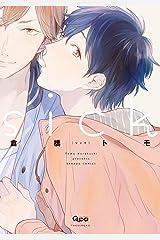 sick (バンブーコミックス Qpaコレクション) Kindle版