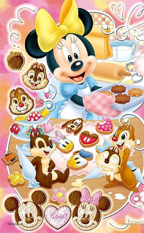 ディズニー iPhone4s 壁紙 視差効果 アニメ画像21369 スマポ