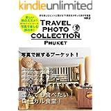 写真で旅する旅の本!Travel photo collection: vol.2プーケット (写真で旅する旅本ブックス)