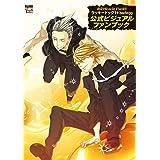 ラッキードッグ1+badegg 公式ビジュアルファンブック 由良MiraclePack!! (Cool‐B Collection)