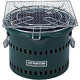 キャプテンスタッグ(CAPTAIN STAG) バーベキュー BBQ用 七輪 炭焼き名人万能水冷式 [1~2人用]M-6482