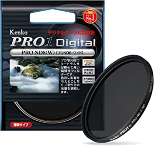 Kenko カメラ用フィルター PRO1D プロND8 (W) 82mm 光量調節用 282434