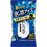 Gatsby Facial Paper Ice-Type, 15s