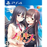 メルキス 通常版 - PS4