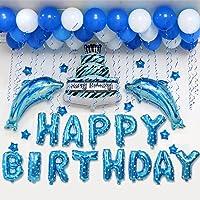生日飾り付け 超大豪华 Happy 生日派对气球庆典派对装饰气球铝箔气球生日礼物带手泵双面胶 , 蓝色