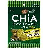 大塚食品 しぜん食感 CHiA 抹茶 25g ×6袋