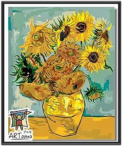 ARTomo【アトモ】パズル油絵『フレーム付き|世界名画』数字 油絵 DIY 塗り絵 本格的な油絵が誰でも簡単に楽しく描ける 40x50cm (ゴッホ|ひまわり)