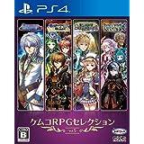 ケムコRPGセレクション Vol.5 - PS4