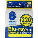 Digio2 Blu-ray両面不織布ケース 110枚入 220枚収納 ホワイト BD-002-110W
