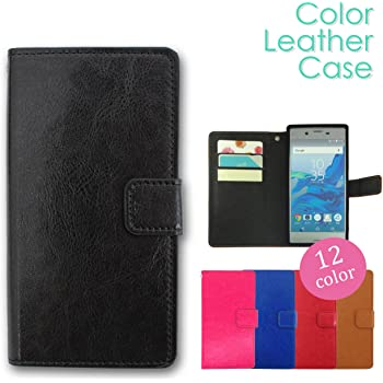 0d983518bb SHL25 AQUOS SERIE レザー調 カラー 手帳型 ケース カバー【ブラック】上質PUレザー
