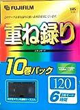 FUJIFILM VHS 重ね録り 10巻パック 120分 3倍モード6時間 ビデオテープ T-120X10C F AG…