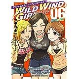アイドルマスター シンデレラガールズ WILD WIND GIRL【電子特別版】 6 Burning Road (少年チャンピオン・コミックス エクストラ)