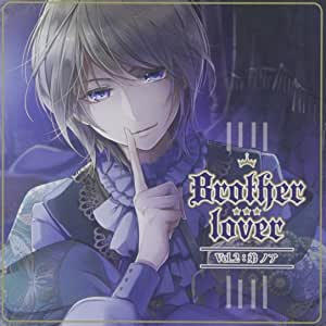 ドラマCD「Brother lover」~弟:ノア編~~