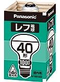 パナソニック レフ電球(屋内用) E26口金 100V40形 散光形(ビーム角=60°)