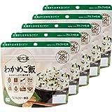 アルファー食品 安心米 わかめご飯 100g ×5個