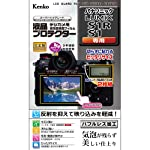 Kenko 液晶保護フィルム 液晶プロテクター パナソニック LUMIX S1R/S1用 KLP-PAS1