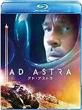 アド・アストラ [AmazonDVDコレクション] [Blu-ray]