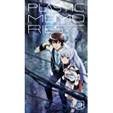 プラスティック・メモリーズ 3【完全生産限定版】 [Blu-ray]