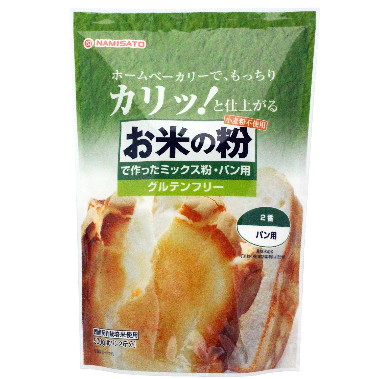 パン粉 米粉