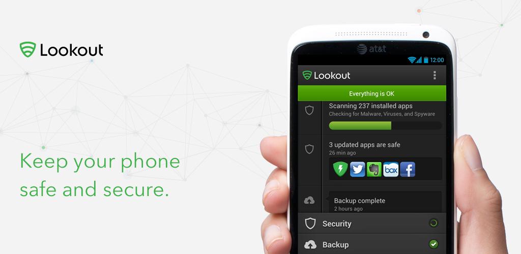 ウイルス対策セキュリティアプリ Lookout