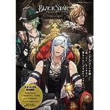 ブラックスター -Theater Starless- Official Fan Book (カドカワゲームムック)