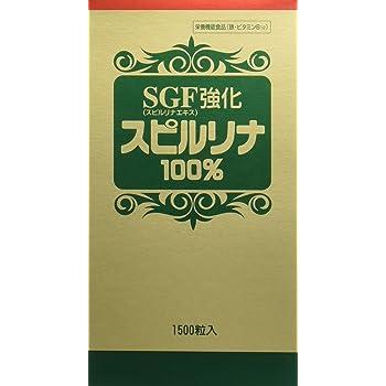 SGF強化スピルリナ100% 1500粒