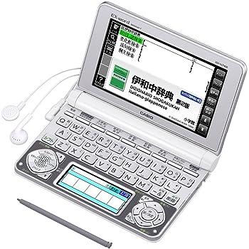 カシオ 電子辞書 エクスワード イタリア語モデル XD-N7400