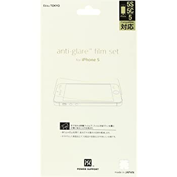 パワーサポート アンチグレアフィルム for iPhone5S/5C/5 PJK-02