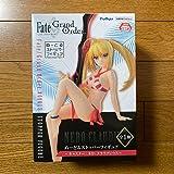Fate/Grand Order ぬーどるストッパーフィギュア キャスター/ネロ・クラウディウス