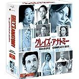 グレイズ・アナトミー シーズン2 コンパクト BOX [DVD]