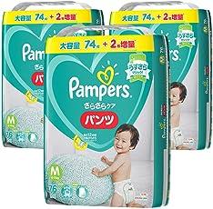 【Amazon.co.jp限定】【ケース販売】パンパース おむつ さらさらケアパンツM