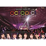 Juice=Juice Concert 2019 ~octopic!~[DVD]