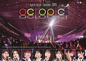 Juice=Juice Concert 2019 ~octopic!~[DVD]