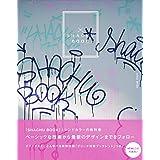SHACHU BOOK―トレンドカラーの教科書