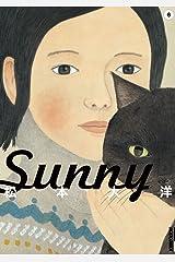 Sunny(6) (IKKI COMIX) Kindle版
