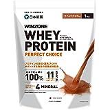 WINZONE(ウィンゾーン)ホエイ プロテイン パーフェクトチョイス 1kg マイルドチョコ風味 whey protein 100…